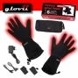 Sous-gants chauffants GLOVII