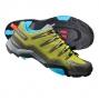 Chaussures VTT Shimano MT44 Vert SPD/Click´R
