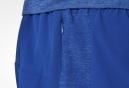 Short adidas SUPERNOVA Bleu