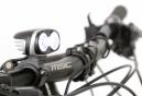 Eclairage Avant MSC Light Double Focus 1200 Lumens
