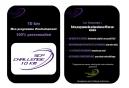 Programme d´entrainement 100% personnalisé / 10 KM