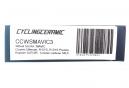 Kit Roulements Ceramic CyclingCeramic Mavic CCWSMAVIC3