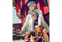 Bulle de Protection Thule RideAlong Mini Transparent