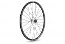 Front Wheel DT SWISS H1700 Spline 29''/25mm | Boost 15x110mm | 2019