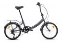 Vélo Pliant Moma First Class II 20'' Shimano 6V Gris